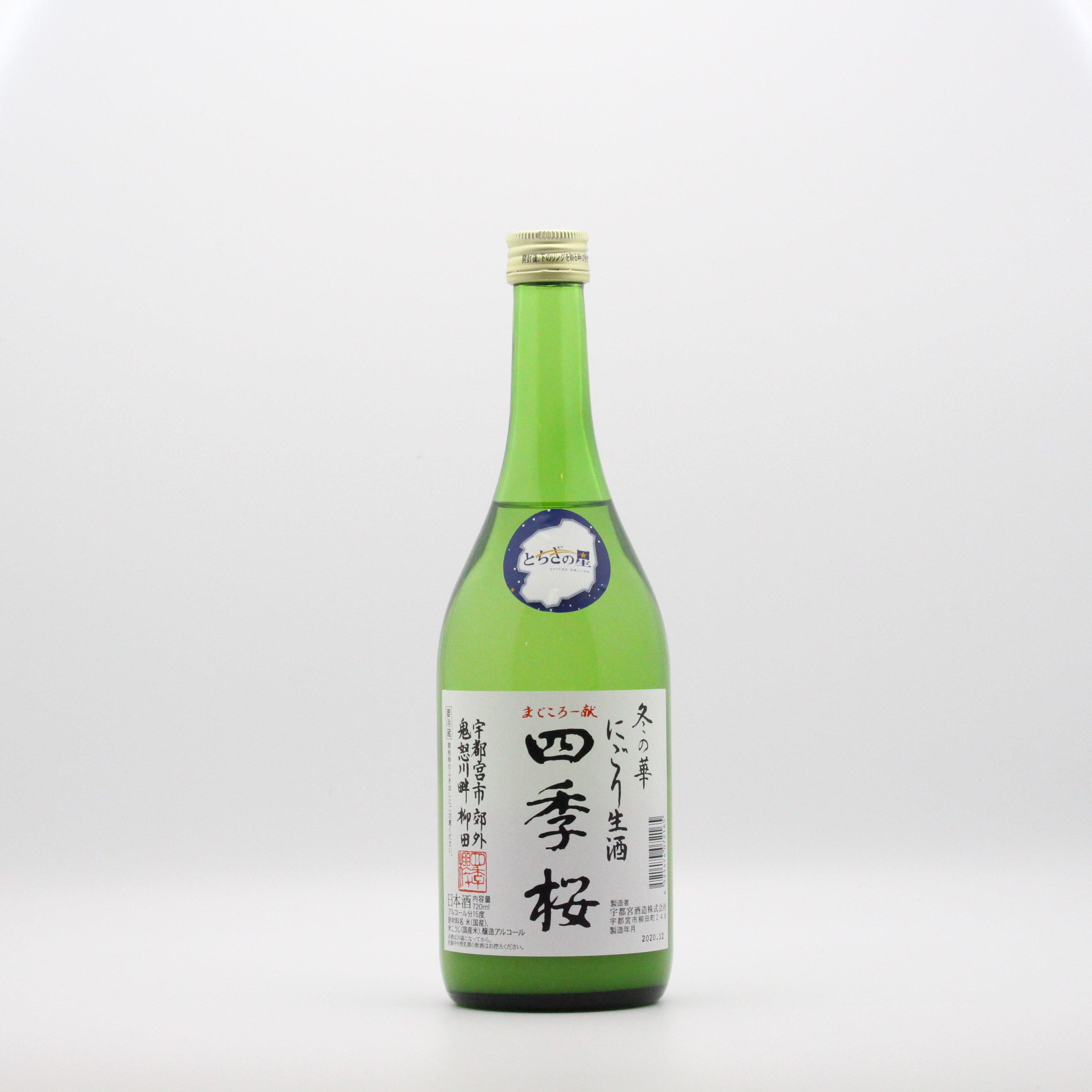宇都宮酒造/冬の華 にごり生酒 720ml
