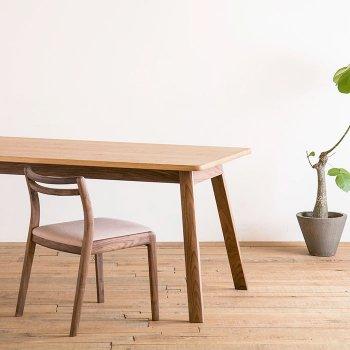 NU NUT Dining table
