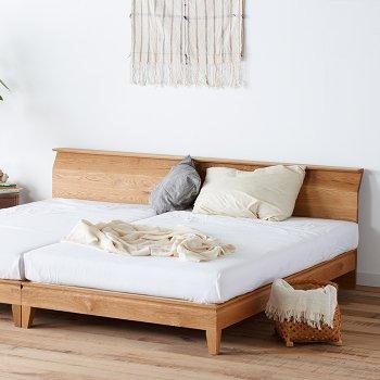 Raffine Bed