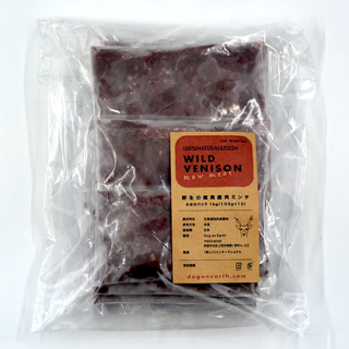 no worries ワイルド・ベニソン・ミンチ(野生の蝦夷鹿肉ミンチ)500g・1kg(小分けパック)