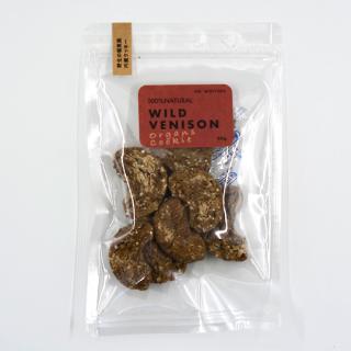 no worries ワイルド・ベニソン・オーガンズクッキー(野生の蝦夷鹿内蔵クッキー)50g・100g