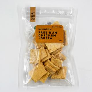 no worries フリーランチキン+おから・クッキー(九州産地鶏+おからクッキー)50g・100g
