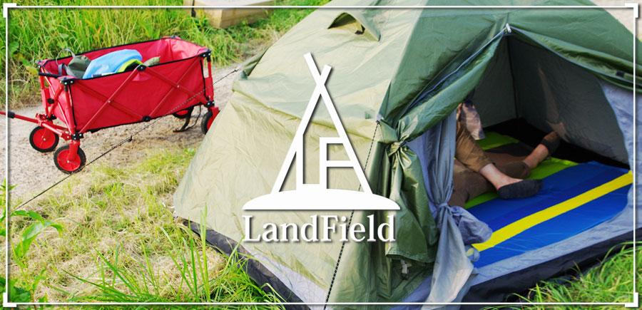 LandField (ランドフィールド) メーカー公式ストア