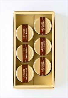 阿蘇伏流水コーヒーゼリー 6個入