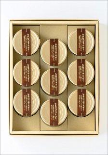 阿蘇伏流水コーヒーゼリー 8個入