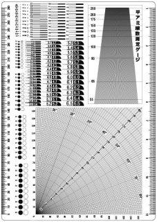 59. 印刷物用透明下敷き(A4)の商品画像