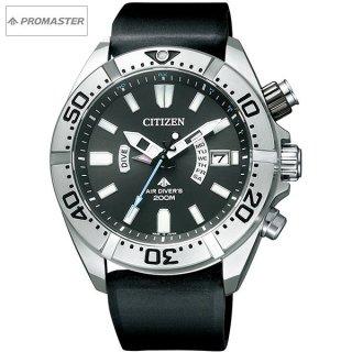 CITIZEN PROMASTER腕時計 PMD56-3083 MARINE 日本モデル