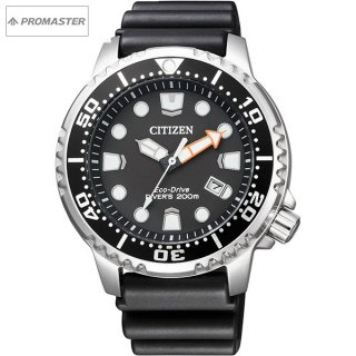 CITIZEN PROMASTER腕時計 BN0156-05E MARINE 日本モデル