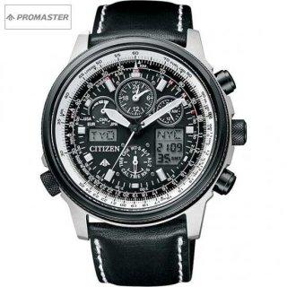 CITIZEN PROMASTER腕時計 PMV65-2272 SKY 日本モデル