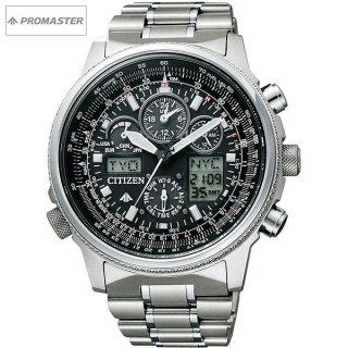 CITIZEN PROMASTER腕時計 PMV65-2271 SKY 日本モデル