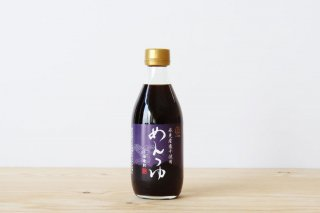 氷見産煮干使用めんつゆ(360ml)