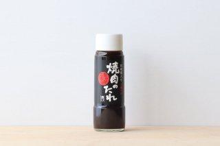 呉羽梨入り焼肉のたれ 濃口(200ml)
