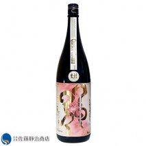 大山 Quest4-Ohyama(クエストフォーオオヤマ)生詰 1800mlの商品画像