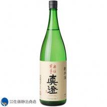 真澄 奥伝寒造 純米酒 1800mlの商品画像