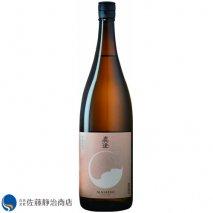 真澄 茅色 KAYA 純米酒 1800mlの商品画像