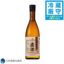 真澄 純米吟醸樽酒 あらばしり 720ml 【冬季限定商品】の商品画像