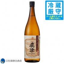 真澄 純米吟醸樽酒 あらばしり 1800ml 【冬季限定商品】の商品画像