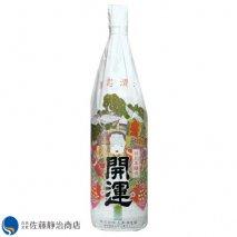 開運 祝酒 特別本醸造 1800mlの商品画像