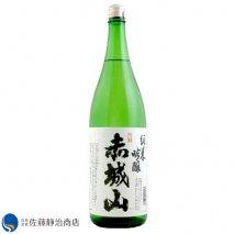 近藤酒造 赤城山 純米吟醸      1800mlの商品画像