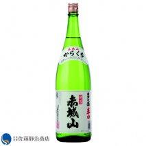 近藤酒造 赤城山 本醸造 辛口  1800mlの商品画像