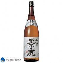 諸橋酒造 越乃景虎 龍 1800mlの商品画像