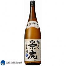 諸橋酒造 越乃景虎 純米しぼりたて 生原酒 1800mlの商品画像