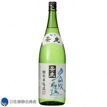 諸橋酒造 越乃景虎 名水仕込 特別本醸造 1800mlの商品画像