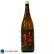 龍神酒造 尾瀬の雪どけ 大辛口純米 1800mlの商品画像