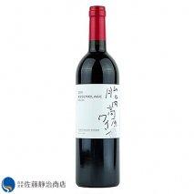 赤ワイン 胎内高原ワイン アッサンブラージュ・ルージュ 2016 750mlの商品画像