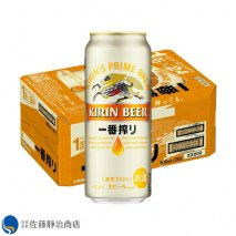 ビール キリン 一番搾り 500ml 24本(1ケース)の商品画像