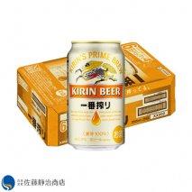 ビール キリン 一番搾り 350ml 24本(1ケース)の商品画像