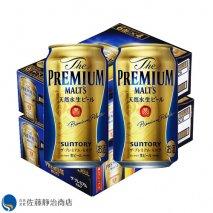 ビール サントリー ザ・プレミアムモルツ 350ml 48本(2ケース)の商品画像