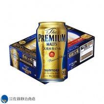 ビール サントリー ザ・プレミアムモルツ 350ml 24本(1ケース)の商品画像