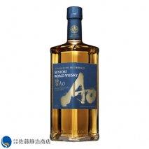 サントリー ワールドウイスキー   碧 AO 43% 700mlの商品画像