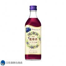藍苺酒(ブルーベリーのお酒) 500mlの商品画像