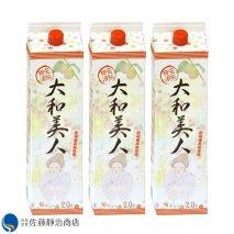 梅酒 完熟梅酒 大和美人 2000ml(3本パック)の商品画像