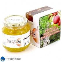香味フルーツ茶シリーズ 香味りんご茶 りんごろん 580gの商品画像