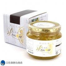 香味フルーツ茶シリーズ 香味レモン茶 レモネ 550gの商品画像