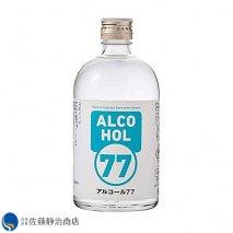 菊水酒造 アルコール 77 500mlの商品画像