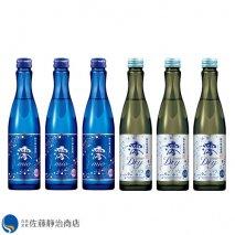松竹梅白壁蔵 澪 スパークリング清酒 300ml 飲み比べ6本セット【 澪/澪DRY 】の商品画像