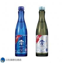 松竹梅白壁蔵 澪 スパークリング清酒 750ml 飲み比べセット【 澪/澪DRY 】の商品画像