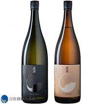 真澄フラッグシップセレクト 純米吟醸 漆黒KURO / 純米酒 茅色KAYA 1800mlの商品画像