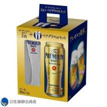 サントリー ザ・プレミアム・モルツ 500ml 2缶 【ペアグラス付 セット】の商品画像