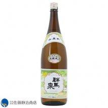 群馬泉 山廃本醸造 1800mlの商品画像