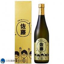 開華 佐藤の酒プレミアム 大吟醸 720ml 専用BOX付の商品画像