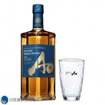 【ハイボールグラスセット】サントリー ワールドウイスキー 碧 AO 43% 700mlの商品画像