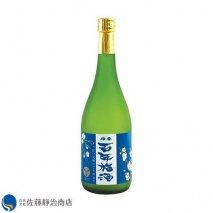 梅酒 梅香 百年梅酒 すっぱい完熟にごり仕立て 720mlの商品画像