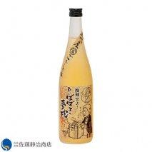 梅酒 紀州鶯屋 ばばあの梅酒 むかし梅酒(ばばあの梅酒シリーズ)720mlの商品画像