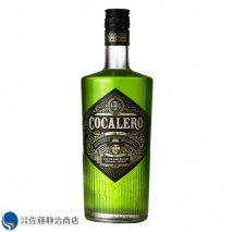 ボタニカル スピリッツ Cocalero Clsico(コカレロ・クラシコ)700ml 29%の商品画像