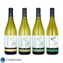 北海道富良野ドメーヌ・レゾン 北海道の白ワイン4本セット 750mlの商品画像